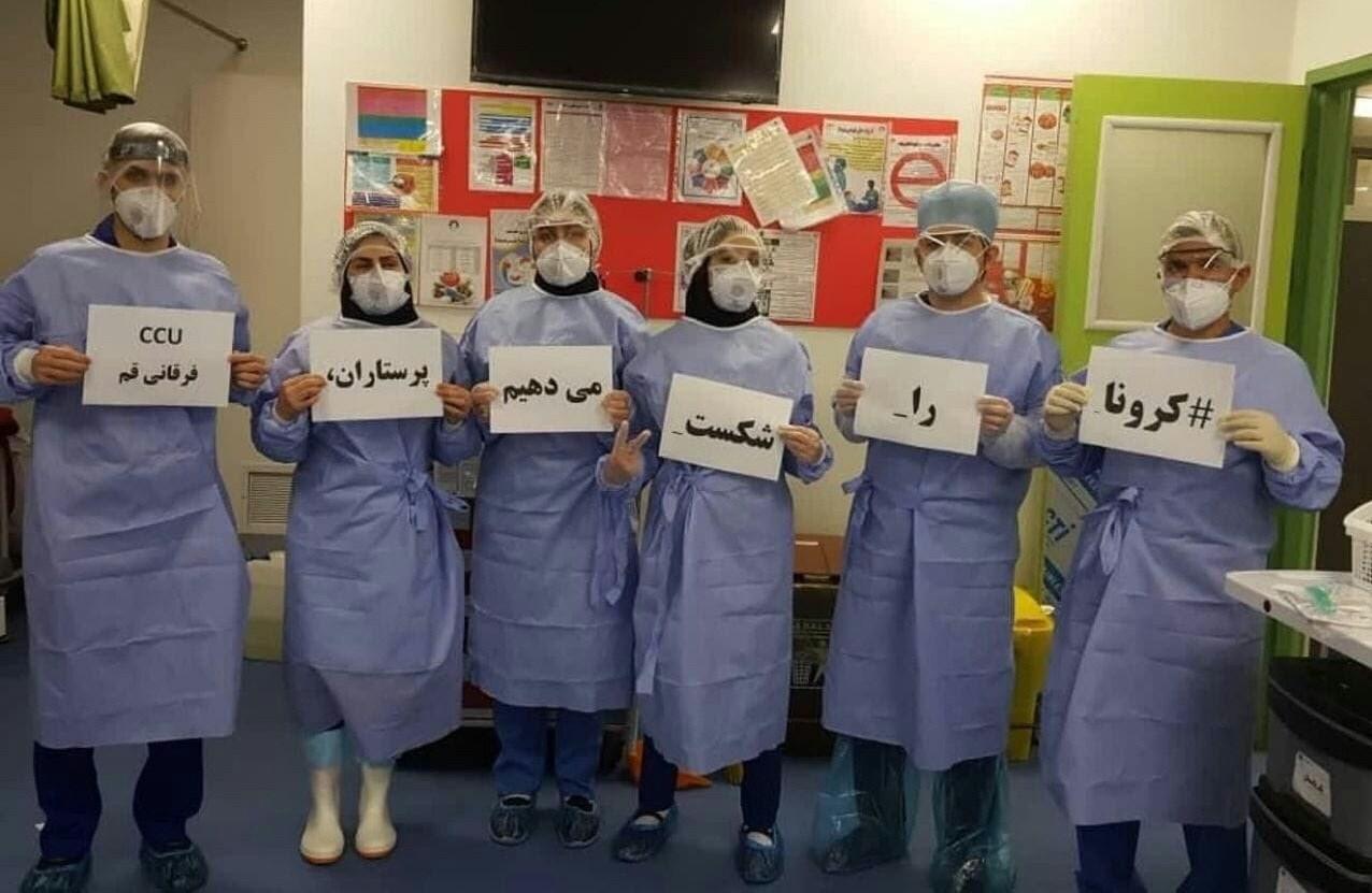 طهران تصل إلى نتيجة جيدة حول إنجاز البروتوكول العلاجي لفيروس كورونا