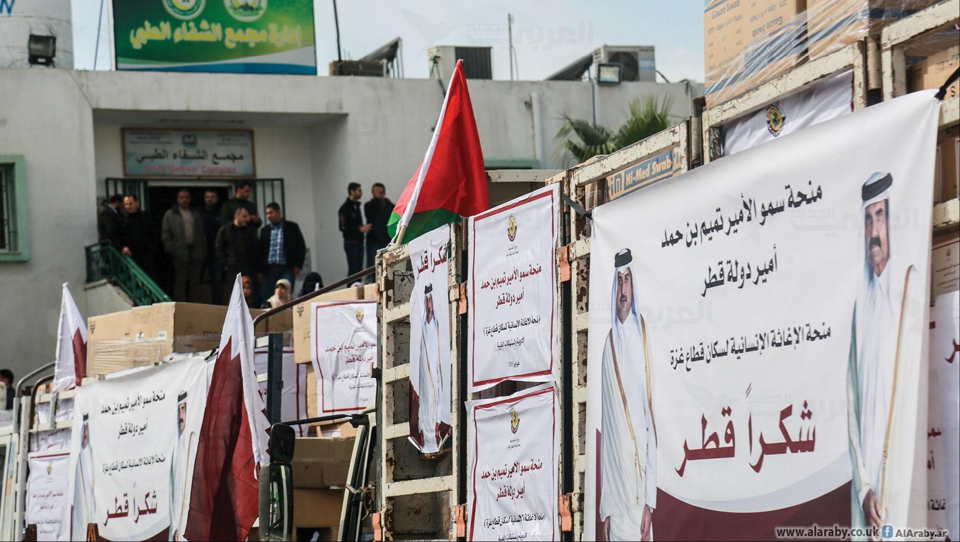 """يديعوت أحرونوت"": قطر و""إسرائيل"" تتقاربان"