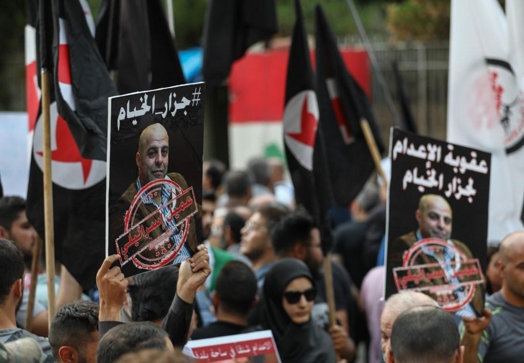 قرار اتهامي بالإعدام بحق العميل عامر الفاخوري