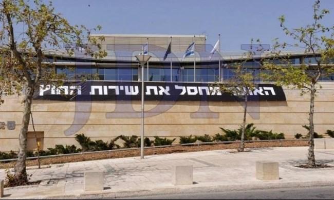 """وزارة الخارجية الإسرائيلية: من المؤسف أن الاتحاد الأوروبي يهدد """"إسرائيل"""""""