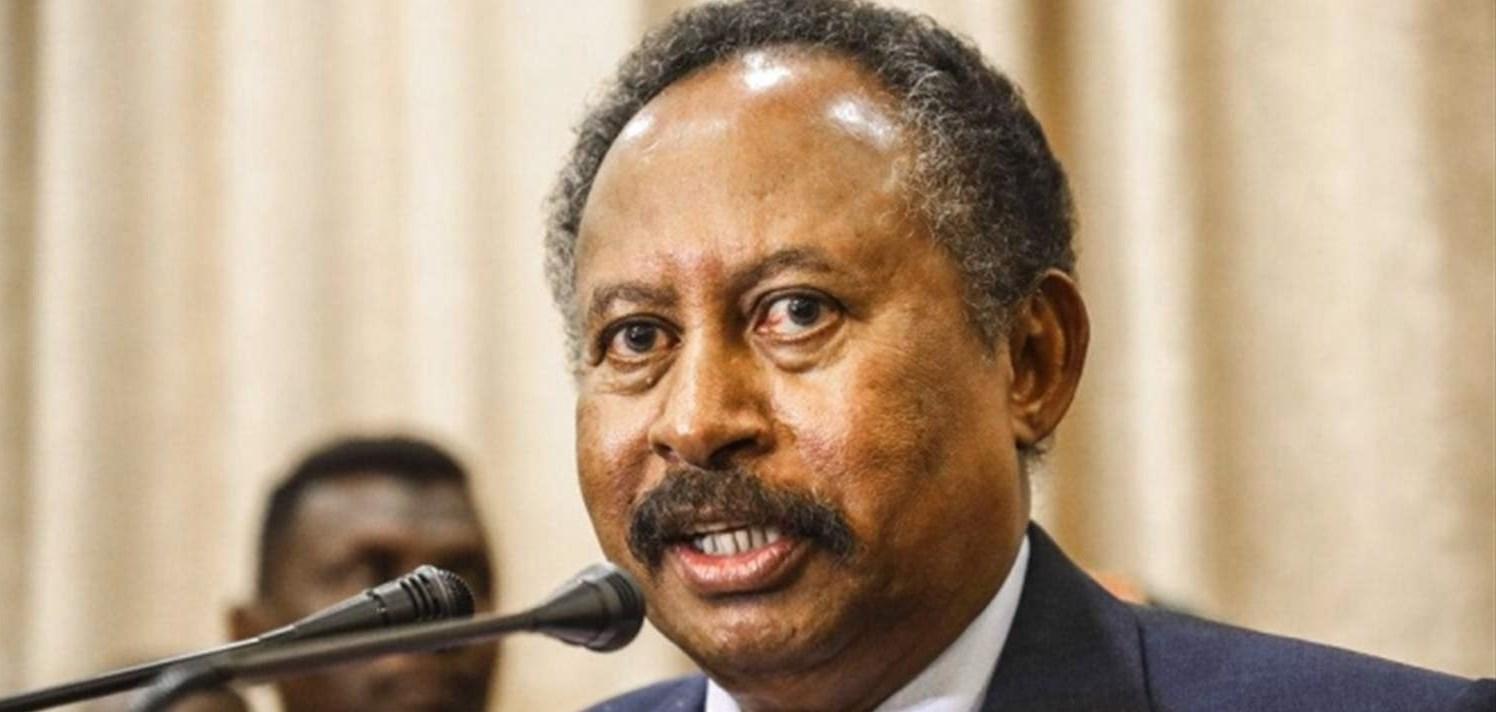حمدوك مرحّباً بالتطبيع الإسرائيلي: العلاقات الخارجية من مهام الحكومة السودانية