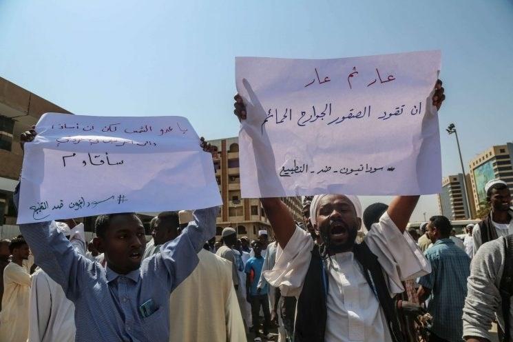 بعد لقاء البرهان-نتنياهو.. مظاهرات في الخرطوم رفضاً للتطبيع