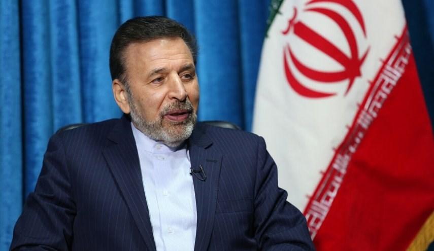 الرئاسة الإيرانية: نرفض الطلب الأميركي بالتفاوض معنا من دون شروط مسبقة