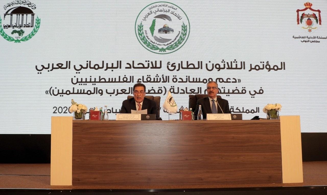 """الاتحاد البرلماني العربي: """"صفقة القرن"""" اتفاق من طرف واحد"""