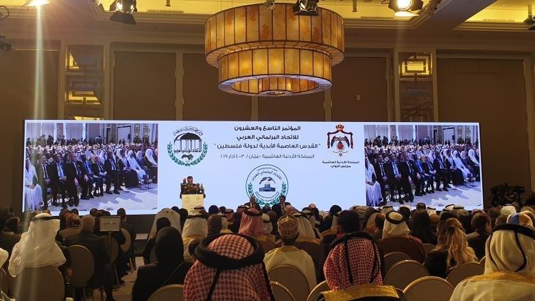 """الحلبوسي يعترض على تسمية """"إسرائيل"""" في اجتماع الاتحاد البرلماني العربي"""
