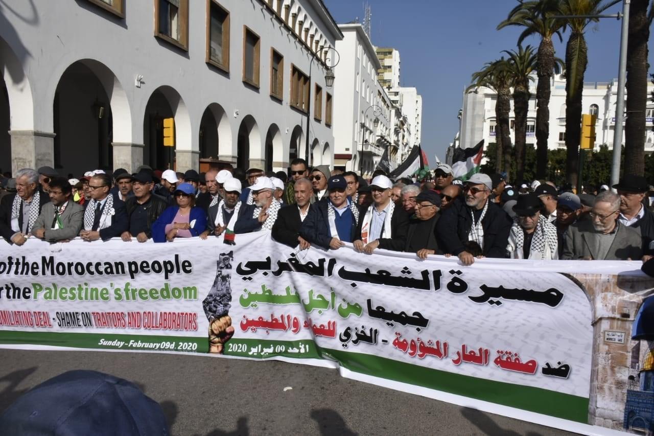 """تظاهرات حاشدة في المغرب وتونس وتركيا رفضاً لـ""""صفقة القرن"""""""