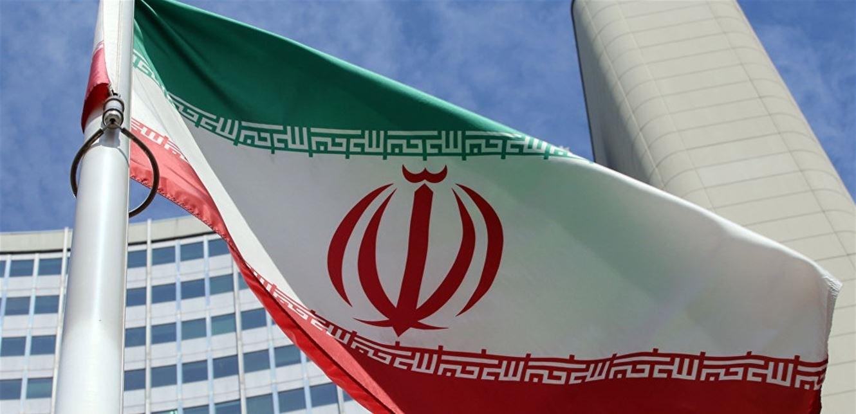 الخارجية الإيرانية: السلام الدائم في أفغانستان يتحقق بالحوار الأفغاني-الأفغاني