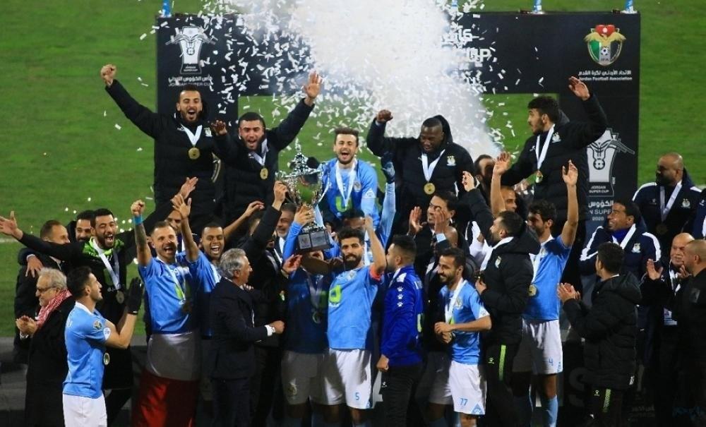 لقب كأس الكؤوس للفيصلي قبل انطلاق الدوري الأردني