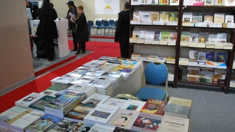 """تأجيل """"معرض تونس للكتاب"""" بسبب كورونا"""