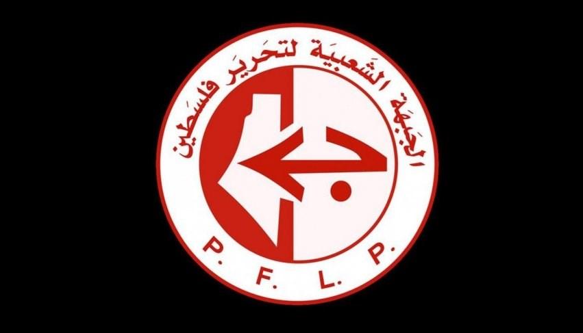 الجبهة الشعبية لتحرير فلسطين تطالب السعودية بوقف محاكمة المعتقلين الفلسطينيين