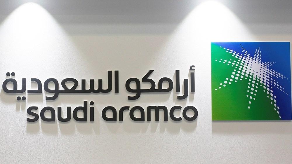 أرامكو السعودية تزيد إنتاجها النفطي إلى 13 مليون برميل يومياً