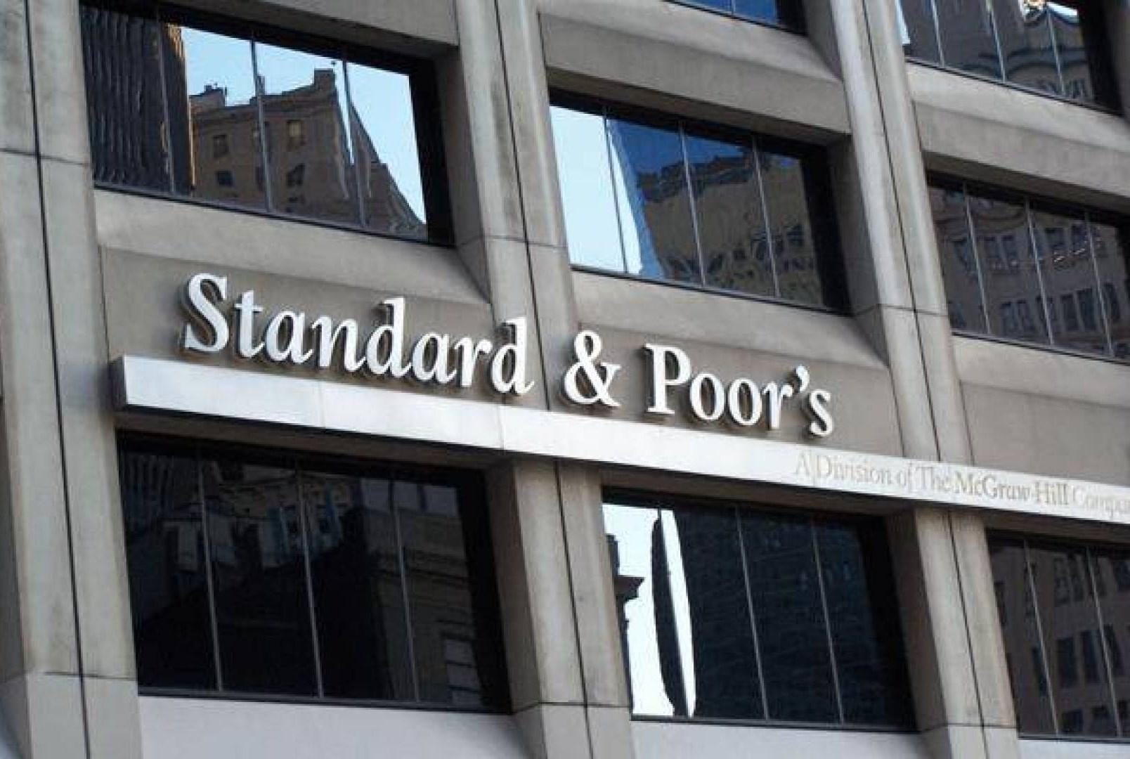 """""""ستاندرد آند بورز"""" تخفض تصنيف لبنان إلى """"تعثر انتقائي عن السداد"""""""