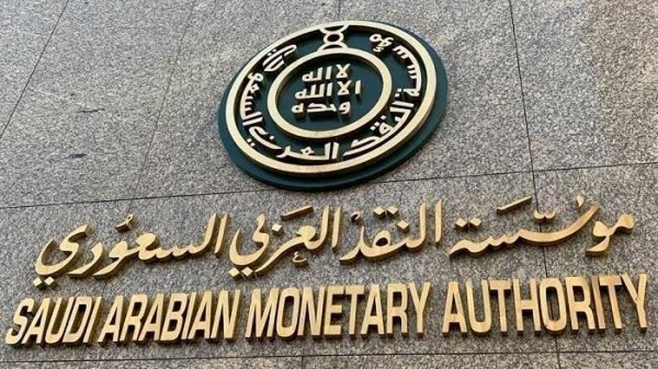 السعودية: 13 مليار دولار لدعم الشركات الصغيرة والمتوسطة