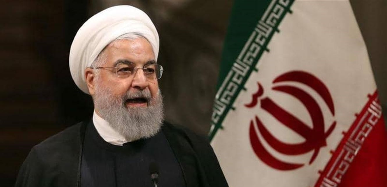 """روحاني يدعو لمواجهة """"الإرهاب الاقتصادي الأميركي"""""""