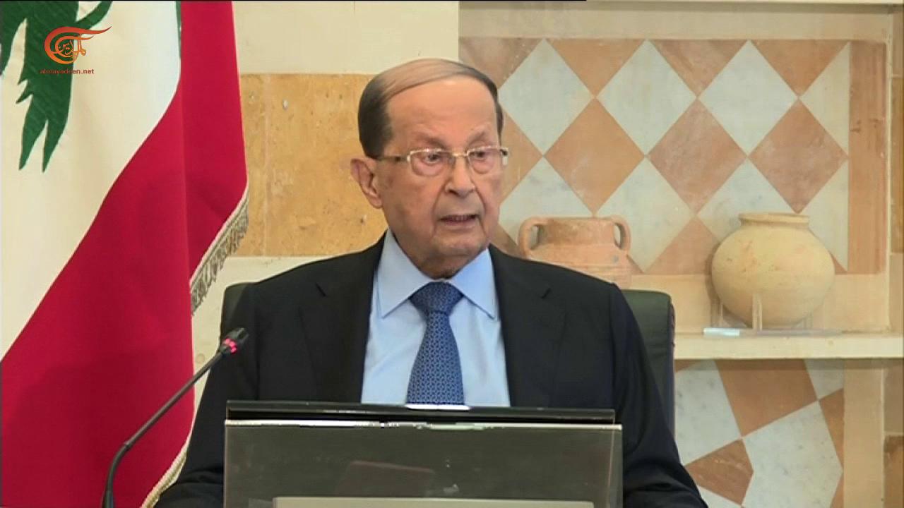 عون: الوضع في لبنان يستدعي إعلان حالة طوارئ صحية وحالة تعبئة عامة