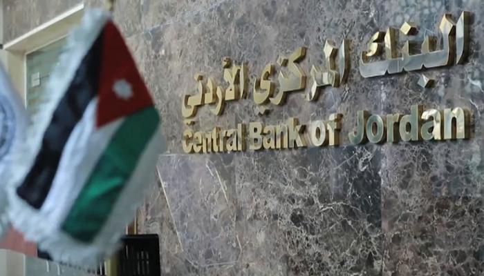 """المصرفان المركزيان في الأردن ومصر يتخذان إجراءات جديدة مع تفشي """"كورونا"""""""