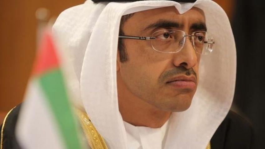 الإمارات تعرب عن تضامنها مع إيران في مكافحة كورونا