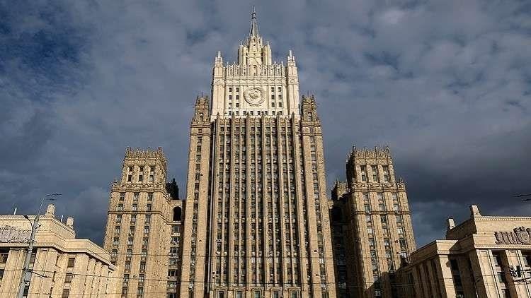 الخارجية الروسية: نطالب برفع العقوبات الجائرة عن إيران في ظروف تفشي كورونا