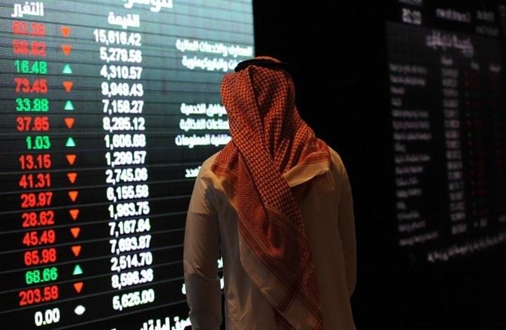 مع هبوط أسعار النفط..  بورصات الخليج تسجّل خسائر جديدة