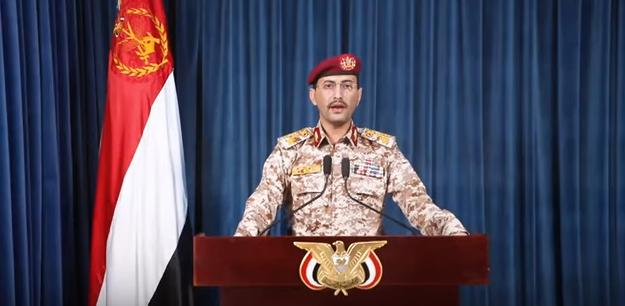 سريع: القوات اليمنية حررت كافة مديريات محافظة الجوف