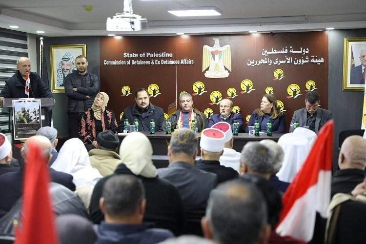 هيئة الأسرى تكرم الأسير المحرر صدقي المقت في رام الله
