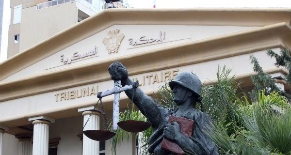 بعد إطلاق العميل الفاخوري.. رئيس المحكمة العسكرية في لبنان يعلن تنحيه من منصبه