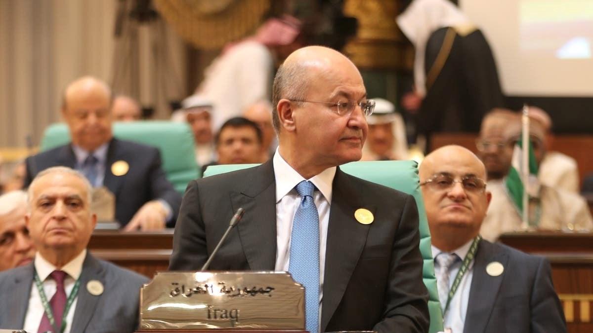 كتل برلمانية عراقية تدعو لإقالة رئيس الجمهورية برهم صالح