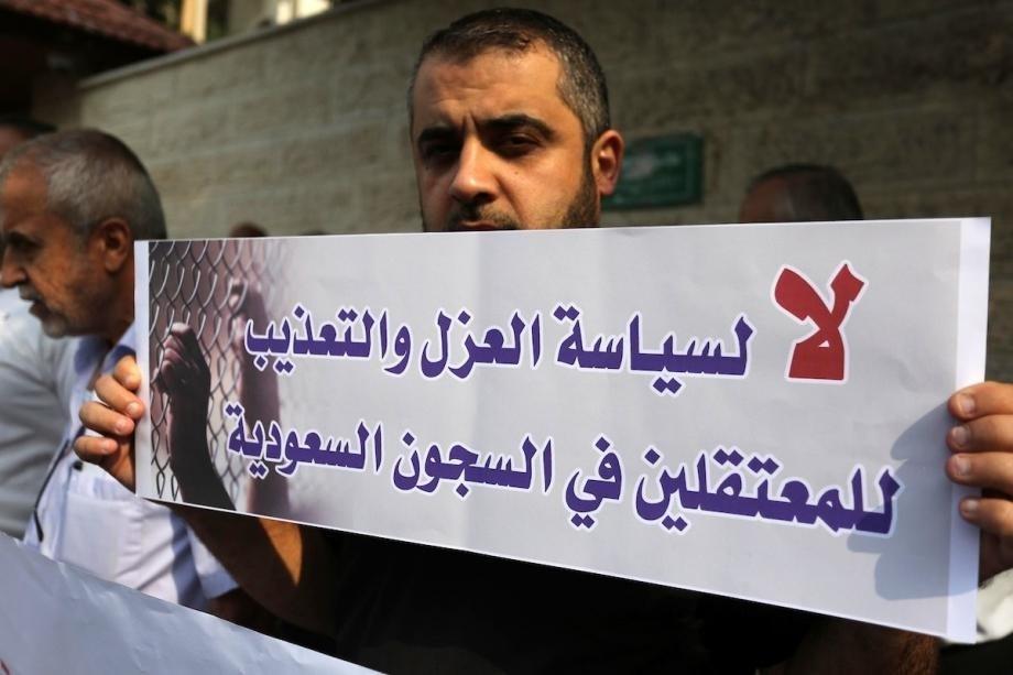 هنية يدعو العاهل السعودي  للإفراج عن المعتقلين الفلسطينيين