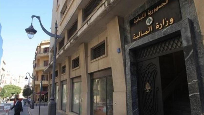 لبنان يعلن توقفه عن تسديد كافة مستحقات سندات اليوروبوند بالعملات الأجنبية