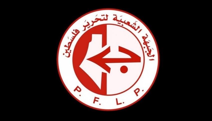 """""""نبيلة وشجاعة""""... """"الجبهة الشعبية"""" تثني على مبادرة الحوثي لتبادل الأسرى"""