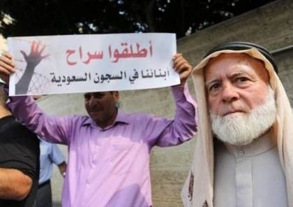 الفصائل الفلسطينية تشيد بمبادرة أنصار الله بشأن تبادل أسرى مع السعودية