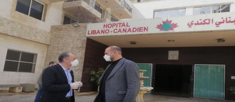 بمبادرة من بو صعب.. تحضير المستشفى الكندي في لبنان لاستقبال مرضى كورونا