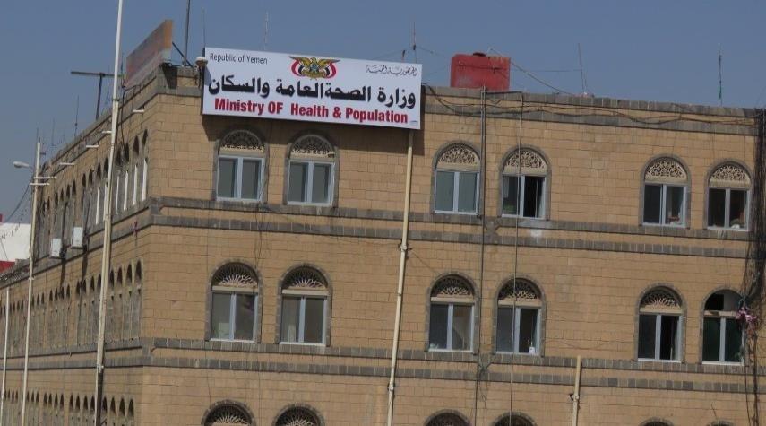 بعد انتشار مقطع فيديو.. الصحة اليمنية تنفي إصابة يمنيين بفيروس كورونا