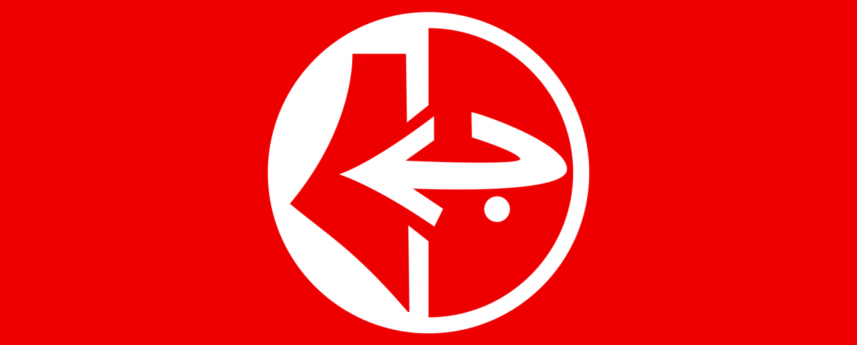الجبهة الشعبية: القائمة المشتركة لم تتعظ من دروس الماضي