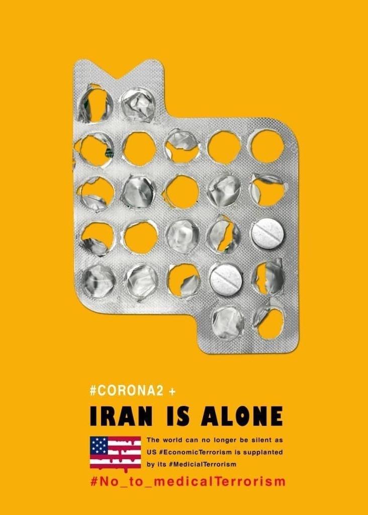 """""""كورونا أميركية"""" ضدّ إيران!"""