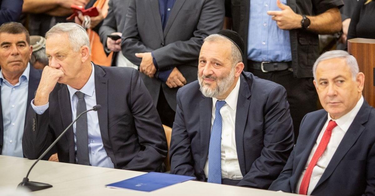 وسائل إعلام إسرائيلية: تشكيل الحكومة الائتلافية قد يكون قريباً