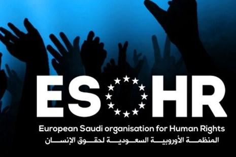 منظمة حقوقية: السعودية تنوي إعدام شبان اعتقلتهم على خلفية أحداث القطيف