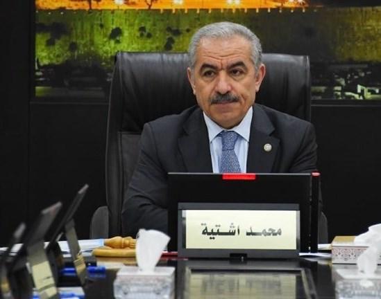 """رئيس الوزراء الفلسطيني عن نتائج الانتخابات الأولية: """"إسرائيل"""" أصبحت أكثر يمينية"""