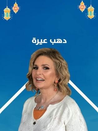 حلول مؤقتة لاستكمال مسلسلات رمضان القادم.. ما هي؟