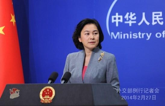 بكين تدعو واشنطن لعدم التدخل بشؤون فنزويلا