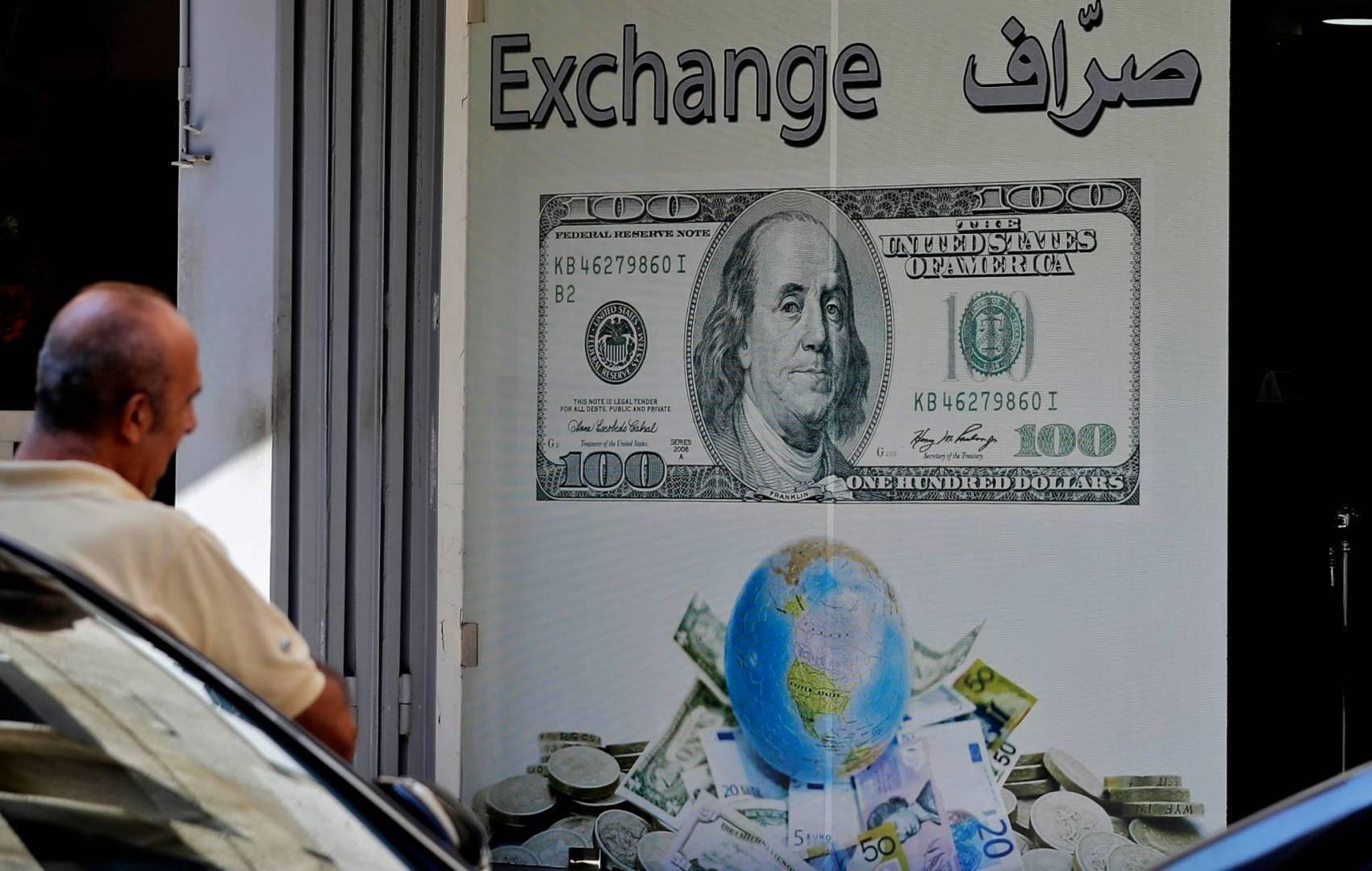 مصرف لبنان يحظر على متعاملي الصرف الأجنبي شراء العملات بسعر يزيد أكثر من 30%