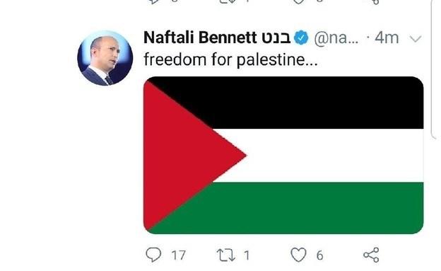 """""""الحرية لفلسطين"""" على حساب وزير الأمن الإسرائيلي"""