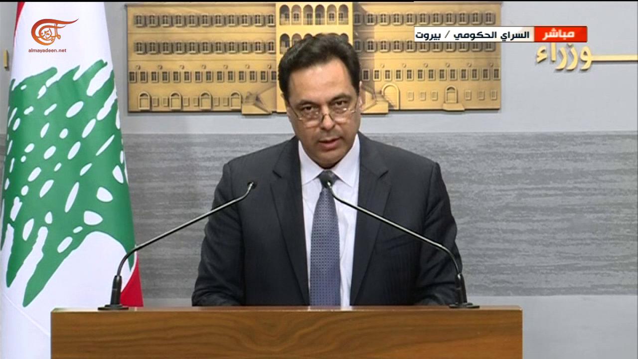 رئيس الحكومة اللبنانية حسان دياب: سنعلق تسديد استحقاق اليوروبوند