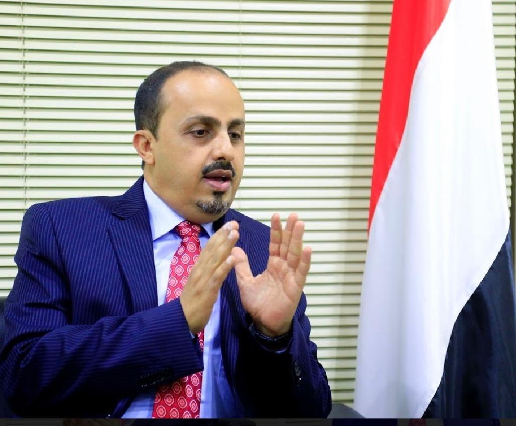 وزير في حكومة هادي: الجوف ليست نهاية المعركة