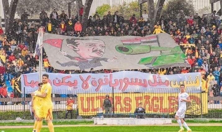 """الدوري السوري: صدارة تشرينية والمنافسة مستمرة... و""""سراقب معنا"""""""