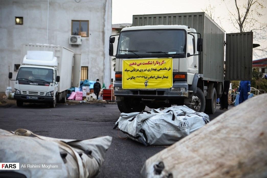 إيران: حرس الثورة يبني مستشفى ميدانياً شمال البلاد لمكافحة كورونا