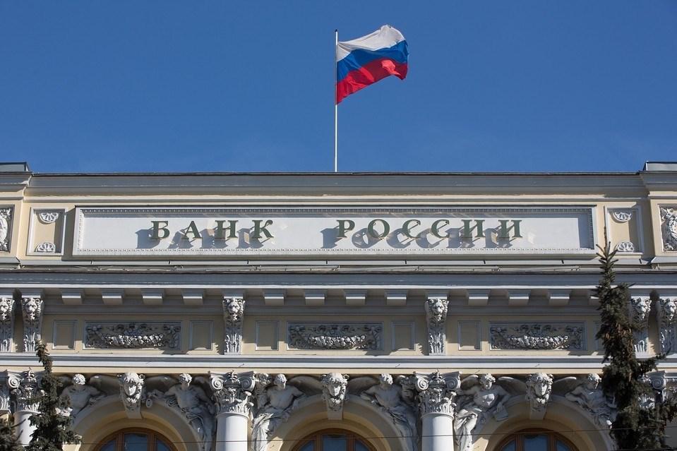 البنك المركزي الروسي يعلق شراء النقد الأجنبي بسبب هبوط العملة الروسية