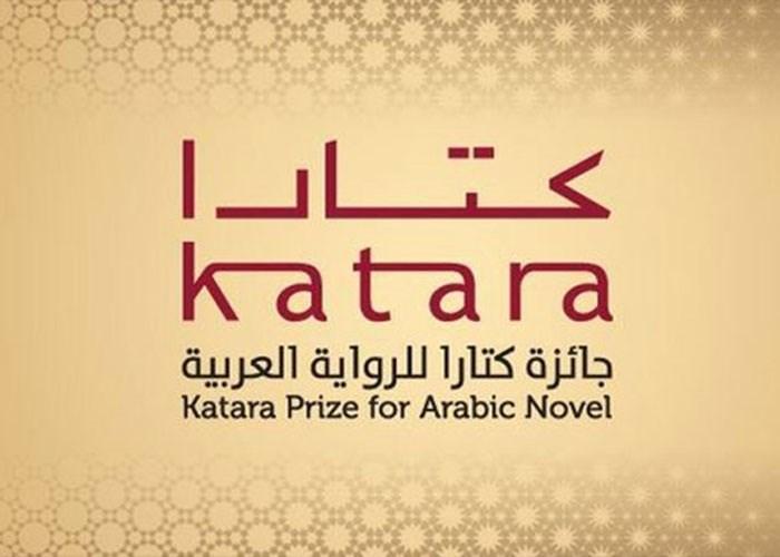 """زيادة """"غير مسبوقة"""" بأعداد المشاركين في """"جائزة كتارا للرواية العربية"""""""