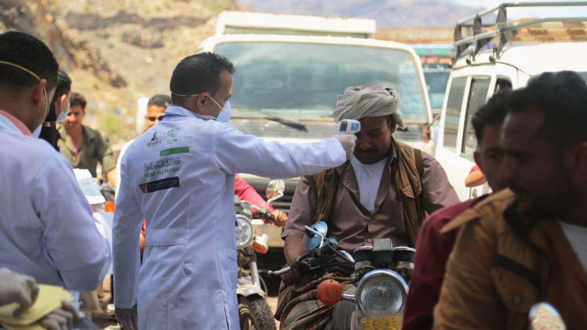 بعد إعلان أول إصابة بكورونا في اليمن.. الصحة العالمية تتخذ تدابير الاحتواء السريع
