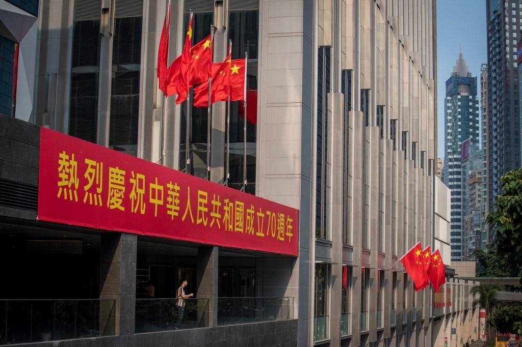 """الخارجية الصينيّة: قرار واشنطن حول """"الصحة العالميّة"""" يضعف قدراتها"""